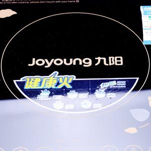 九阳电磁灶jyc-21fs37