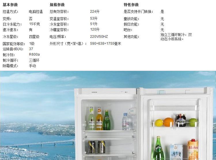 西门子三门冰箱kg23f1860w