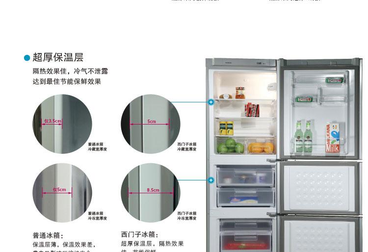 西门子三门冰箱kg23d1160w