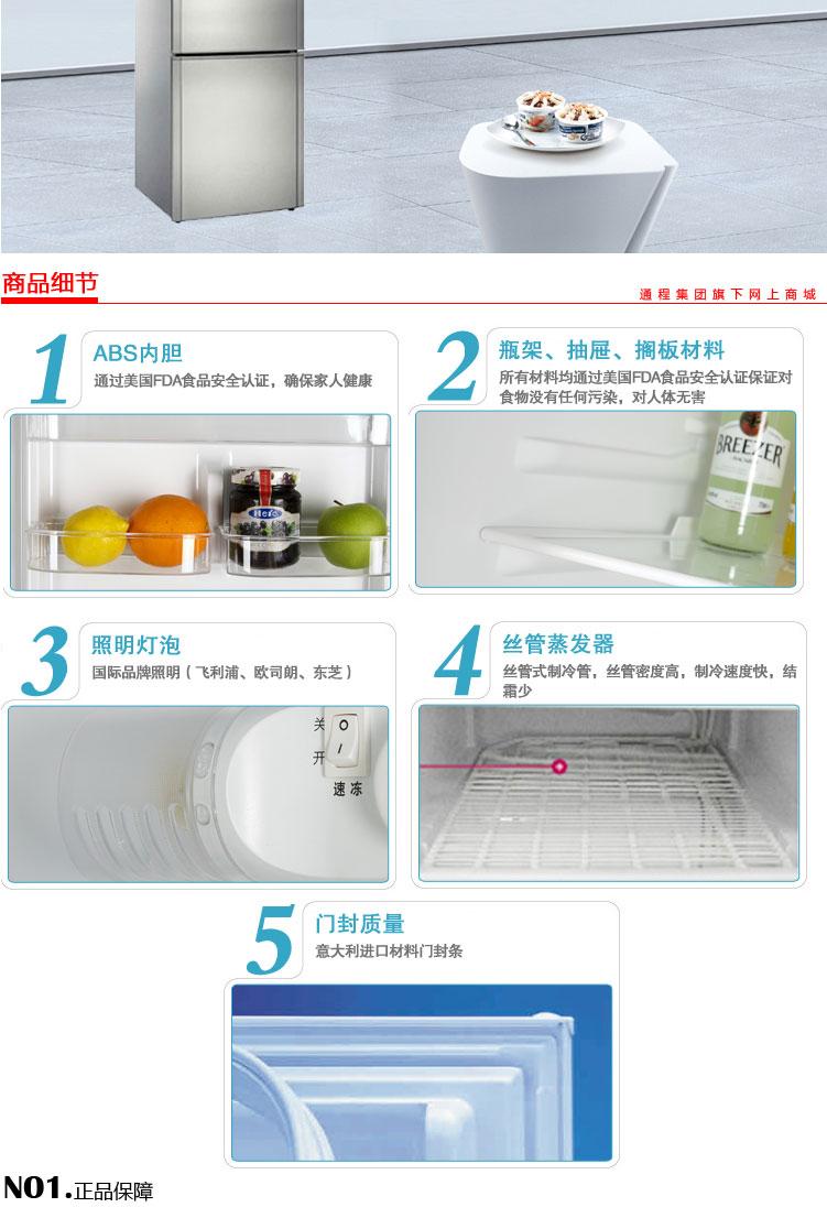 西门子两门冰箱kk19v0190w