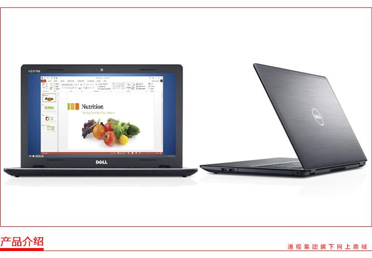 戴尔(dell)14英寸笔记本电脑v5560-2526s银灰色