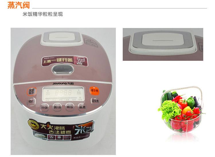 九阳电饭煲jyf-50fs10