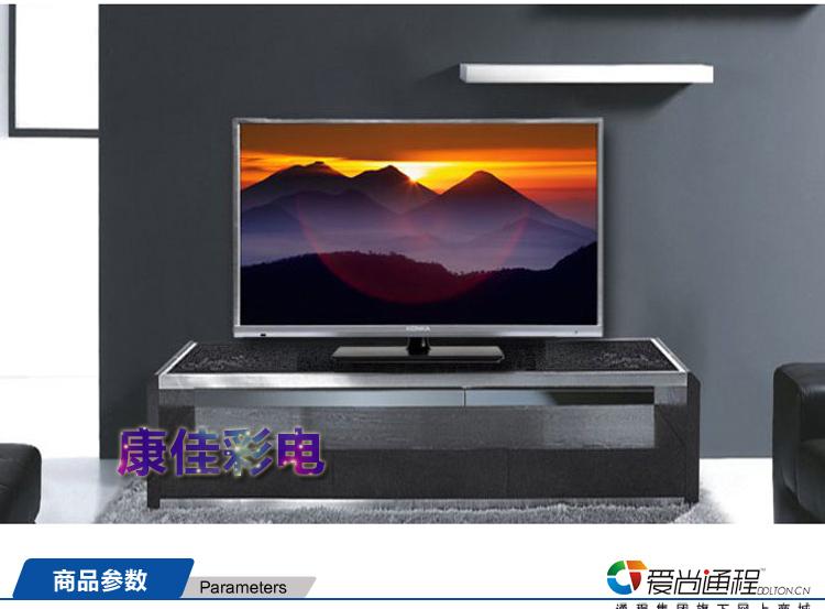 康佳led32f1300cf彩电康佳32英寸超窄边led电视