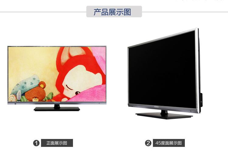 康佳32英寸超窄边led电视led32f1300cf