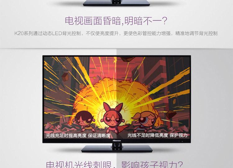 海信32寸led液晶电视led32k20jd
