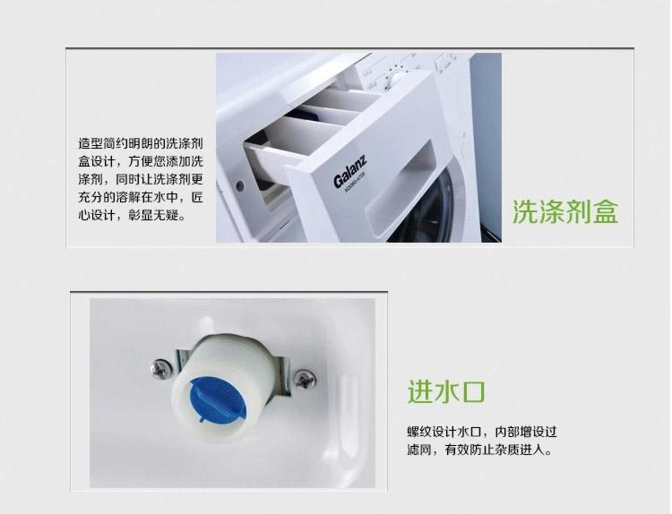 格兰仕 6kg 滚筒洗衣机 xqg60-a708c(限长沙地区包邮)