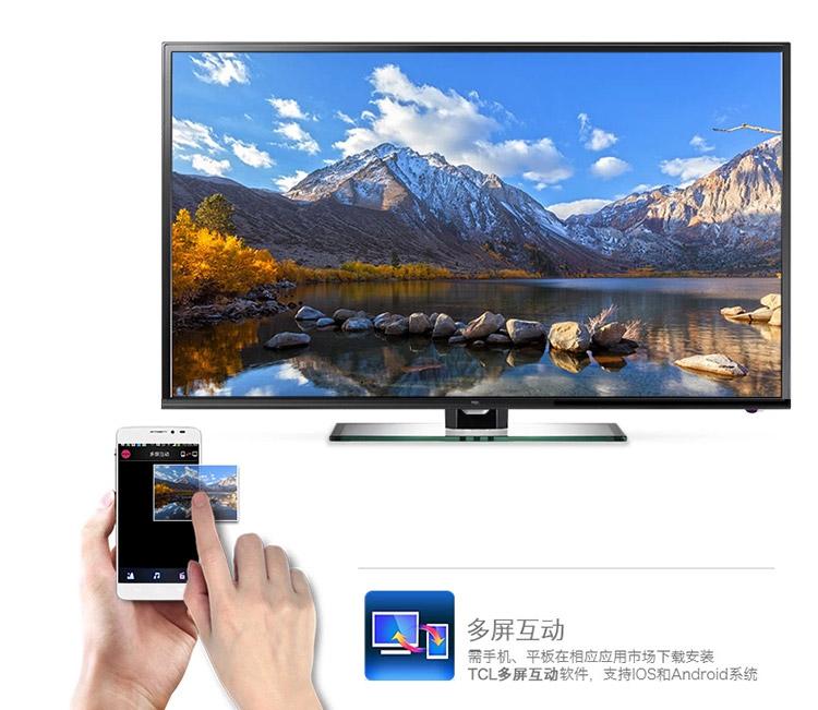 tcl32寸led液晶电视l32f3700a